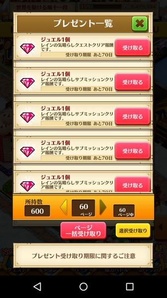 魔炎コンプ (3)
