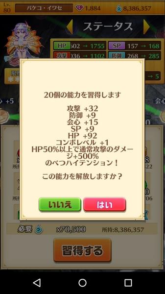 さるとりコンプリート (2)
