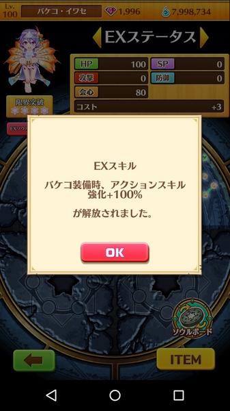 さるとりコンプリート (4)