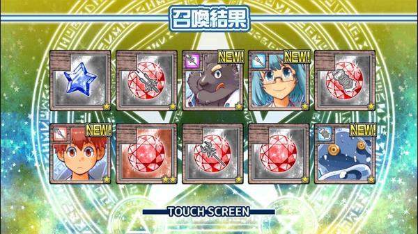 初戦友召喚10連 (3)