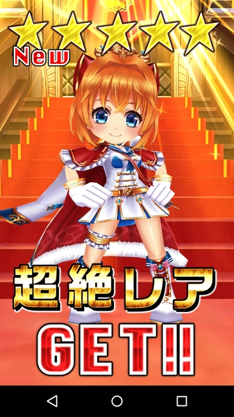 名星会カモメ (2)