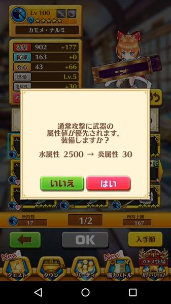 名星会カモメ (4)