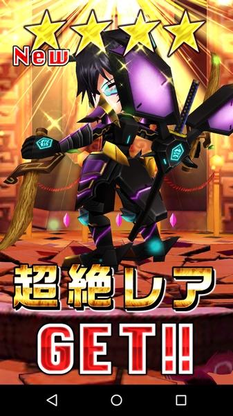 名星会カモメ (7)
