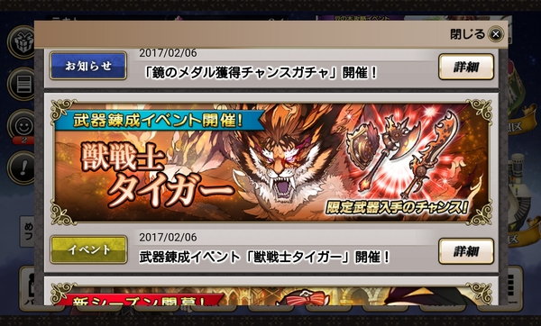 獣戦士タイガー (1)