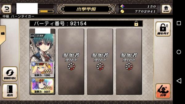 武器3回進化 (2)