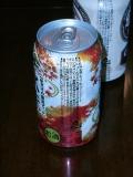 キリンビール 秋味 原材料