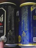 アサヒビール スーパードライ ドライブラック 新旧 原材料