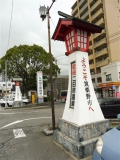 JR二日市駅 歓迎灯篭
