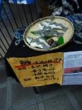 JR能代駅 ハタハタつるし飾り3