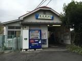 東武堀切駅 駅舎