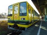 いすみ鉄道いすみ200'型206号 大原駅にて