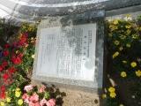 JR岩村田駅 岩村田西本町沿道土地区画整理事業竣工記念碑
