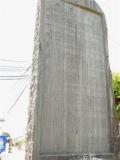JR三岡駅 三岡停車場建設記念碑