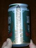 エチゴビール 麗醸