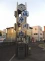 JR川内駅 太陽電池式時計塔
