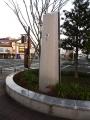 JR川内駅 謎の石柱