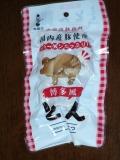 内田珍味食品 味付とんなんこつ 塩味
