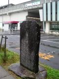 名鉄梅坪駅 開驛紀念碑
