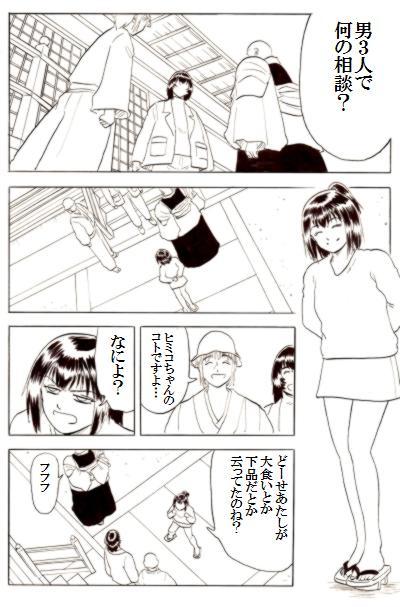 32p6.jpg