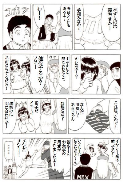 33p6.jpg