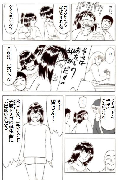 33p8.jpg