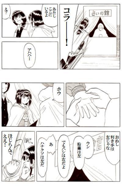 34p7.jpg