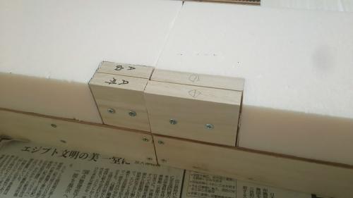 地下ヤード (106)-1