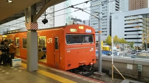 大阪環状線 (2)