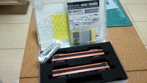 近鉄特急車3