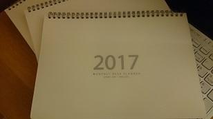 161201カレンダー1