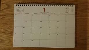 161201カレンダー2