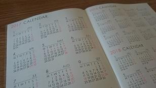 161212スケジュール帳3