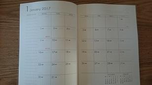 161212スケジュール帳4