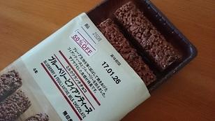 170114無印お菓子
