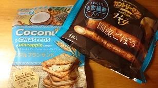170126お菓子