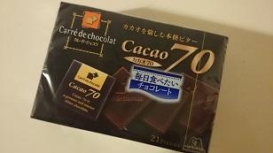 170127チョコレート