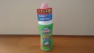 170131トイレの洗剤2