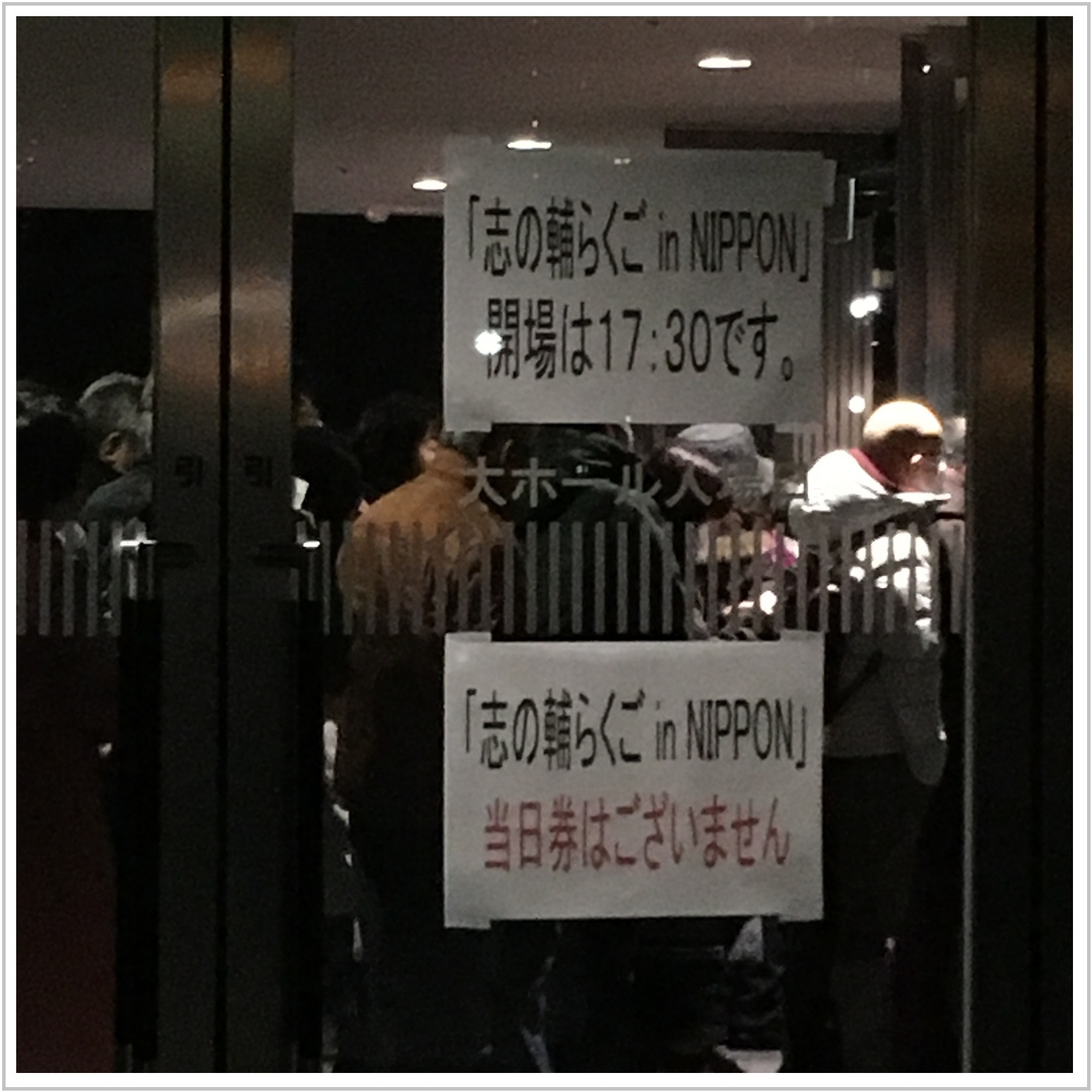 shinosuke_2_107.jpg