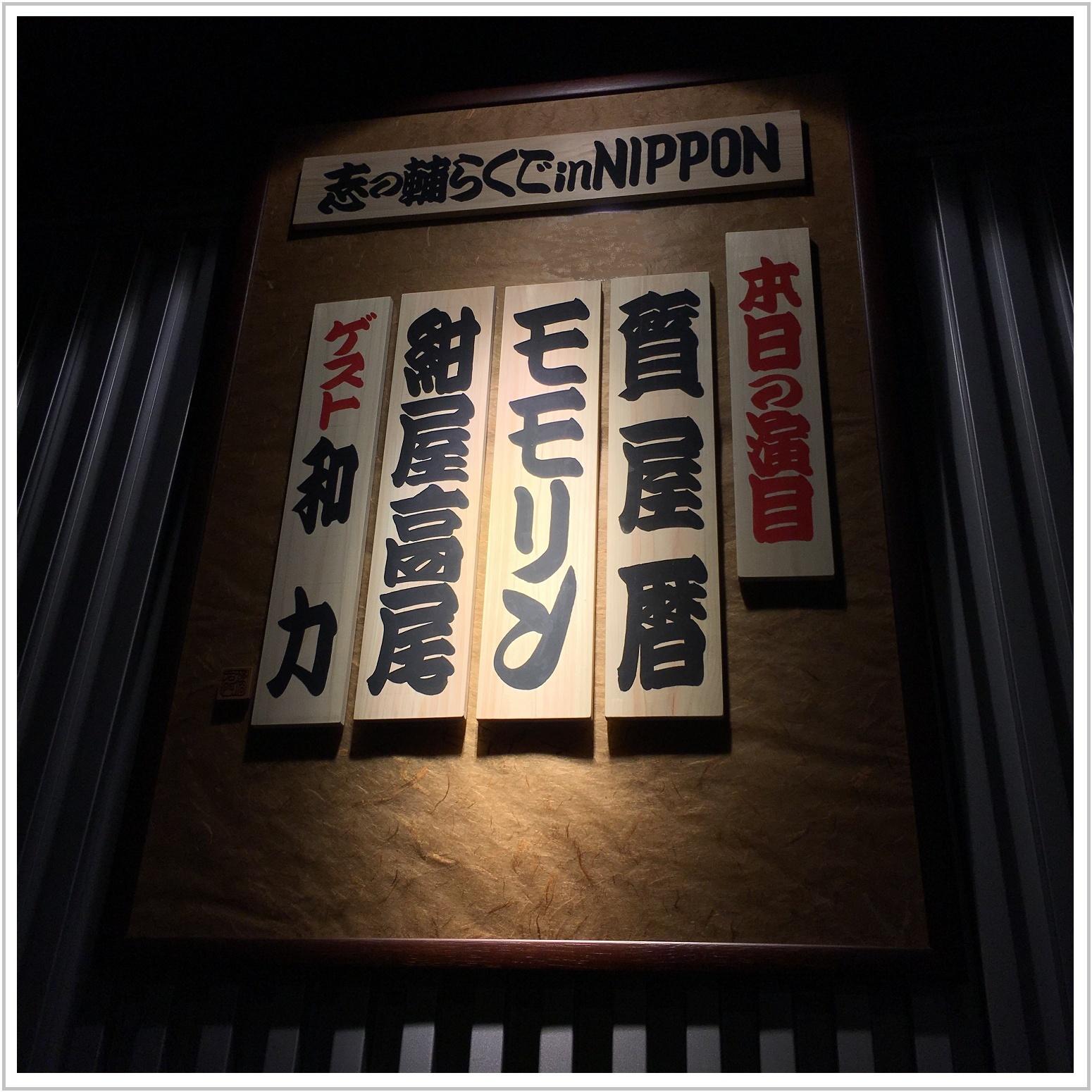 shinosuke_3_107.jpg