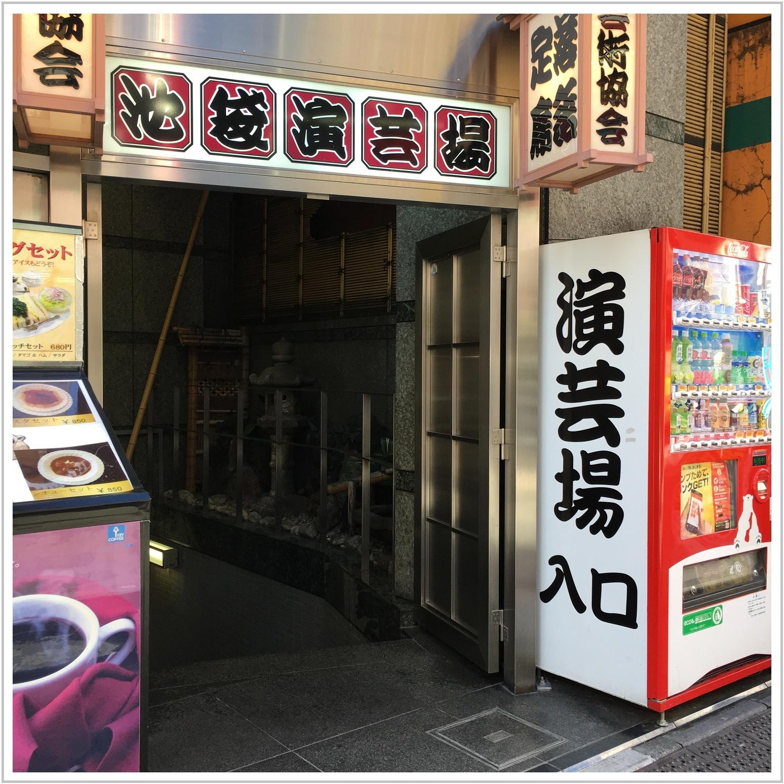 tokyo_5_0117.jpg