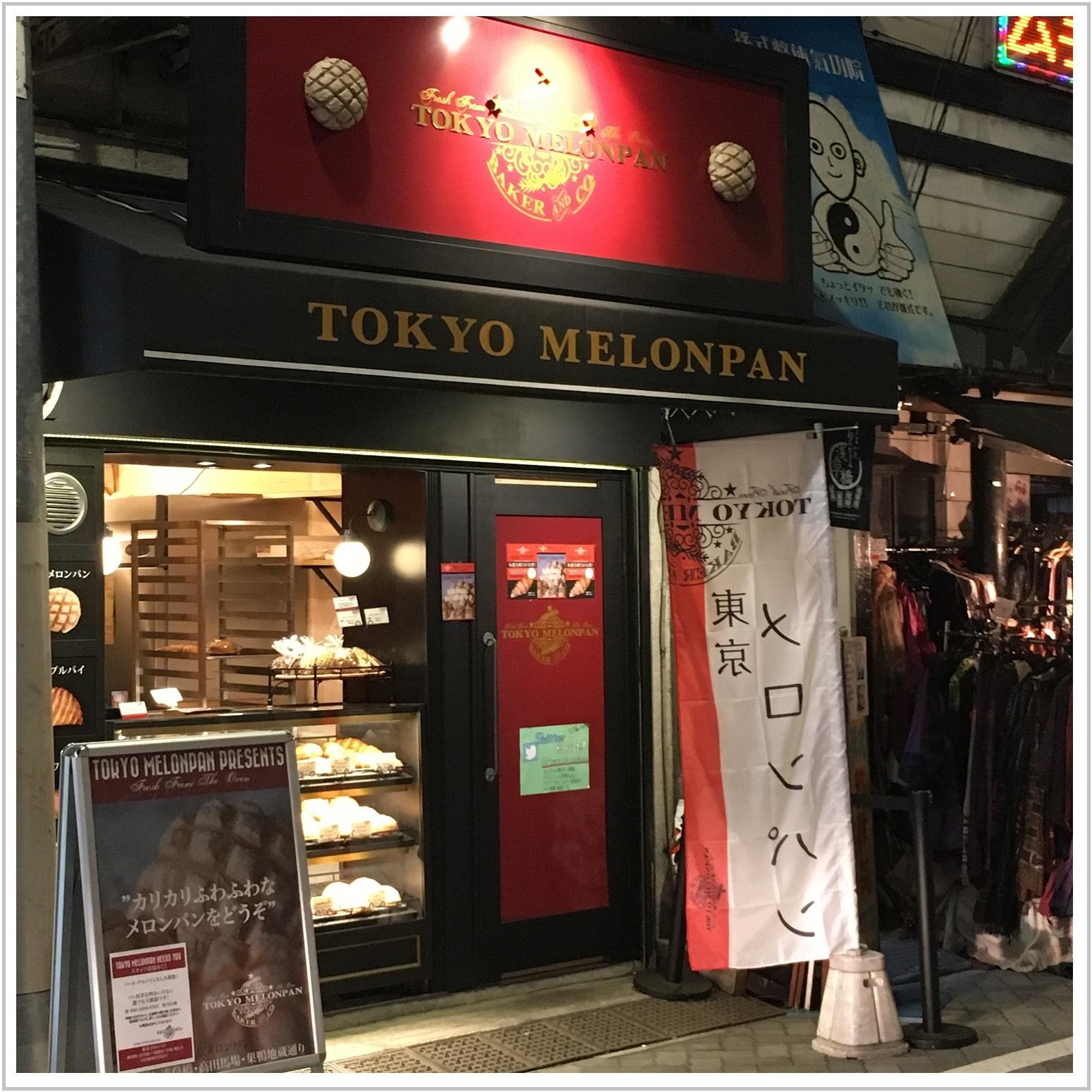 tokyo_6_0117.jpg