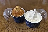 安納芋アイス