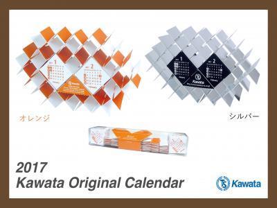 カレンダー集合写真_convert_20161228142003