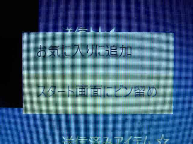 メールアプリ変0205