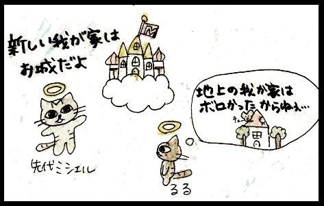 img093 - コピー (3)