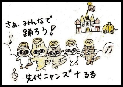 img093 - コピー (4)