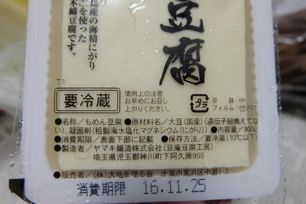大地宅配09