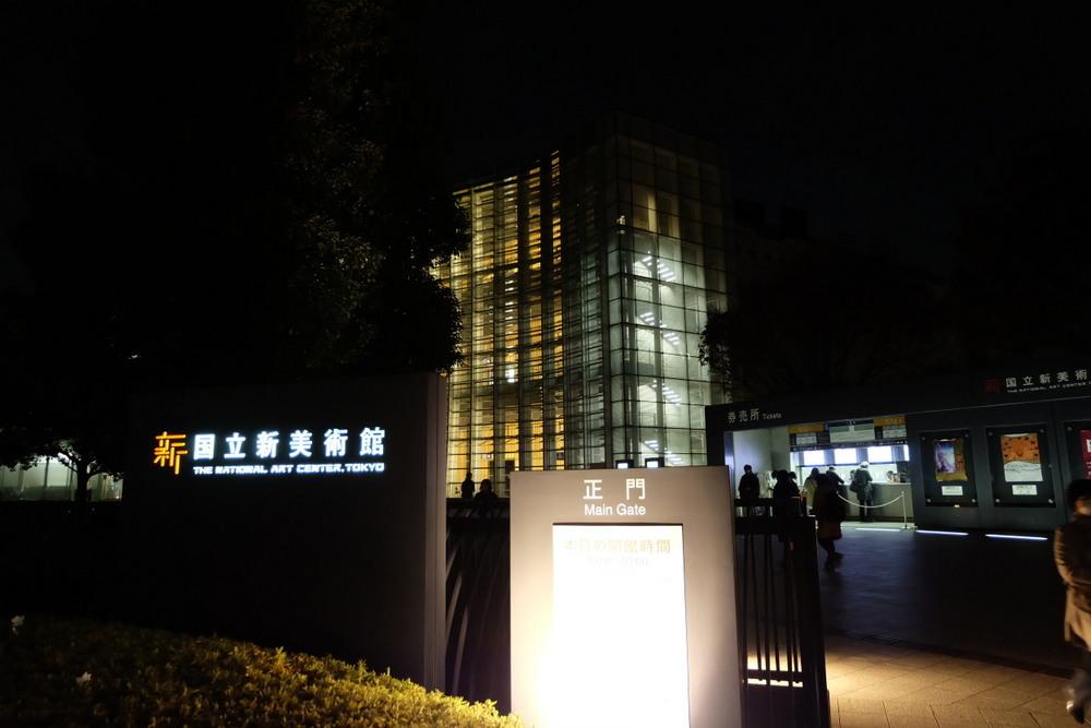 ダリ展01