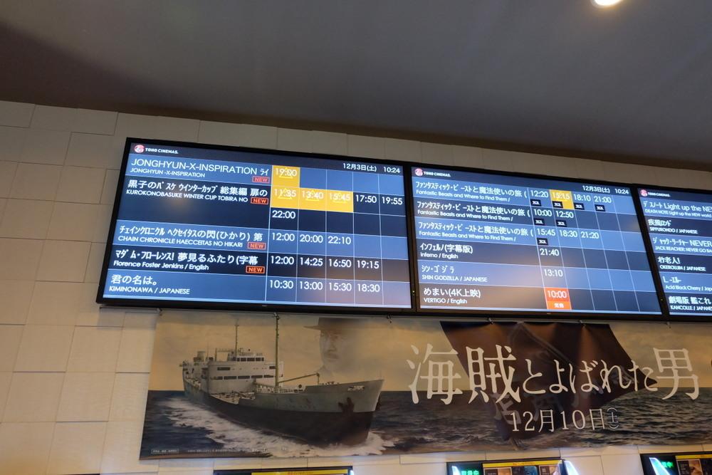 日本橋TOHO01
