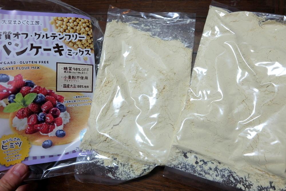 大豆パンケーキ04